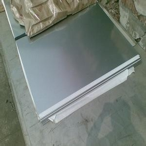 ASTM A240 310S Hot Rolled Stainless Steel Plates EN 1.4845 with SGS Certification