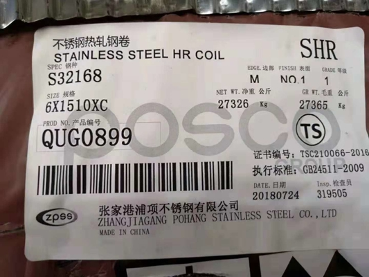 চীন Stainless AISI 321  SUS321 Grade UNS32100 Steel Sheet 1Cr18Ni9Ti Inox Sheet সরবরাহকারী
