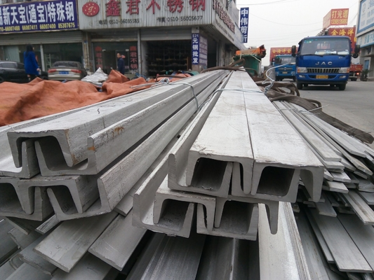 AISI 201 / 304 / 316 / 321 / 430 Stainless Steel U Channel Shaped Steel Bar